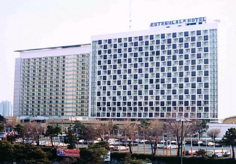 Esteghlal Hotel