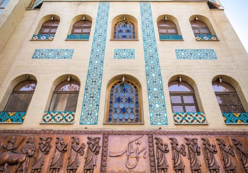 Malek Hotel Isfahan